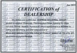 Сертификат официального дилера Beka-mak в России